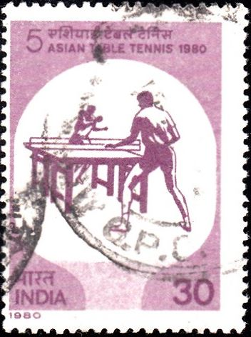 Fifth Asian Table Tennis Championships [India Stamp 1980]