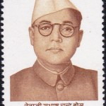 India on Netaji Subhas Chandra Bose 1997