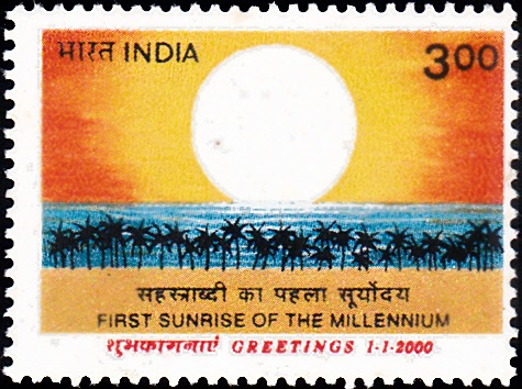 1734 First Sunrise of the Millennium [India Stamp 2000]