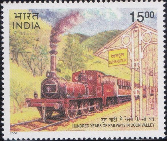 1762 Hundred Years of Railways in Doon Valley [India Stamp 2000]