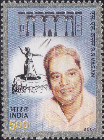 2067 S. S. Vasan [India Stamp 2004]