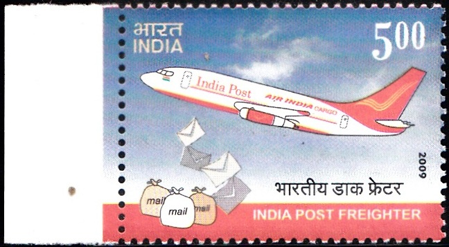2512 India Post Freighter [Stamp 2009]