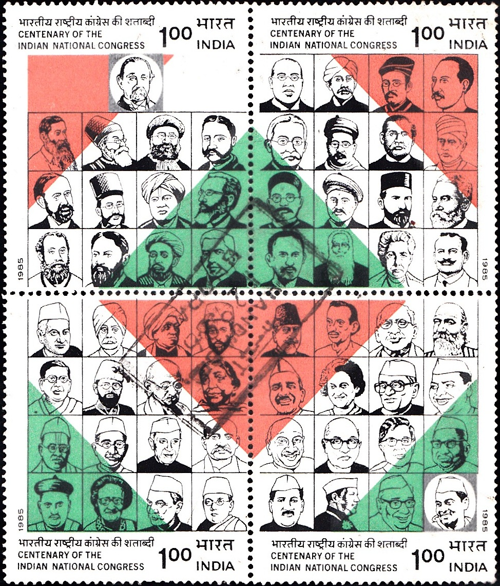 1029 Centenary of the Indian National Congress [India setenant Block of 4 stamps 1985]