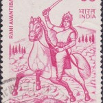 India on Rani Avantibai 1988