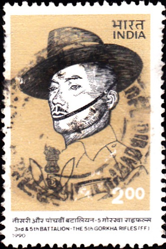 1251 3rd & 5th Battalions - 5th Gorkha Rifles (FF) [India Stamp 1990]