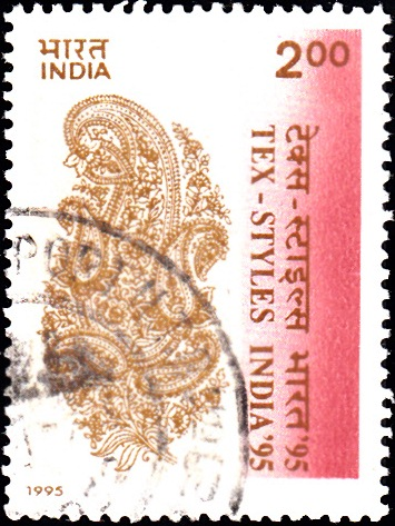 1447 Tex-Styles India '95 [India Stamp 1995]