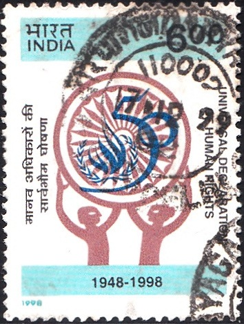 1613 Universal Declaration of Human Rights [India Stamp 1998]