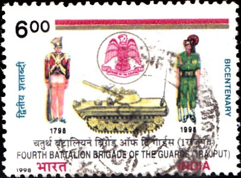 1643 Fourth Battalion Brigade of the Guards (1 Rajput) [India Stamp 1998]
