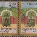 Indian Army Postal Service Centre