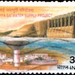 Sri Sathya Sai Water Supply Project