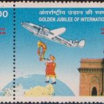 First Air-India International Flight