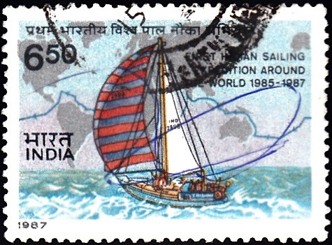 1060 Indian Army Yacht Trishna [India Stamp 1987]
