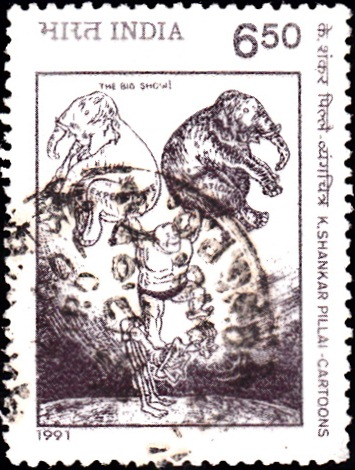 1290 The Big Show [India Stamp 1991]
