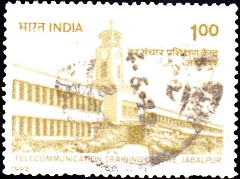 1337 Telecommunication Training Centre, Jabalpur [India Stamp 1992]