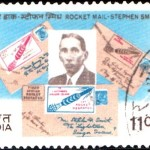 India on Rocket Mail : Stephen Smith