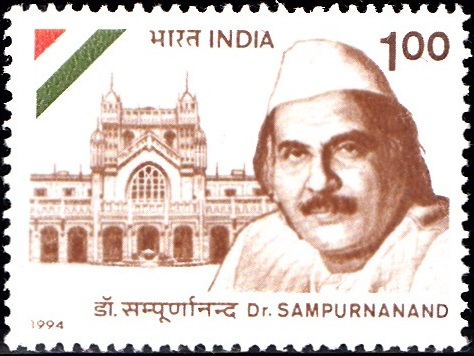 1400 Dr. Sampurnanand [India Stamp 1994]