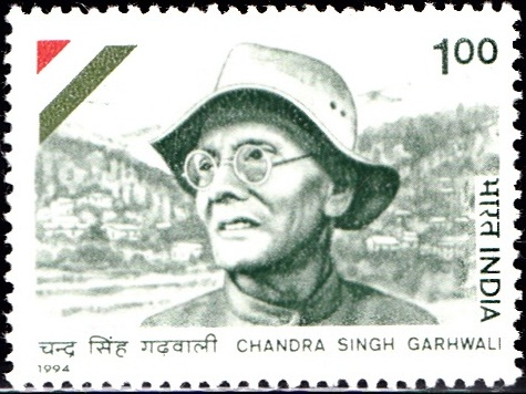 1410 Chandra Singh Garhwali [India Stamp 1994]