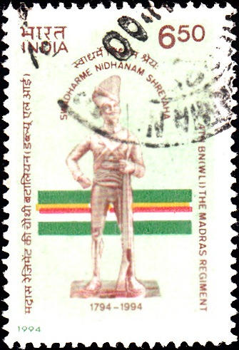 1413 The Madras Regiment [India Stamp 1994]