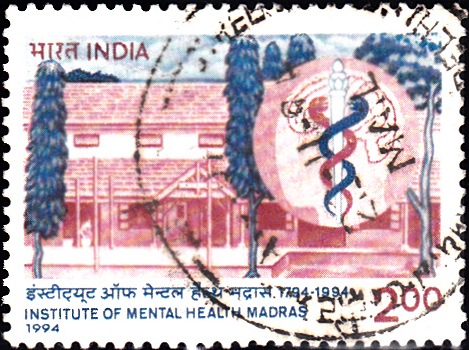 1414 Institute of Mental Health, Madras [India Stamp 1994]