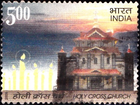 2503 Holy Cross Church [India Stamp 2009]