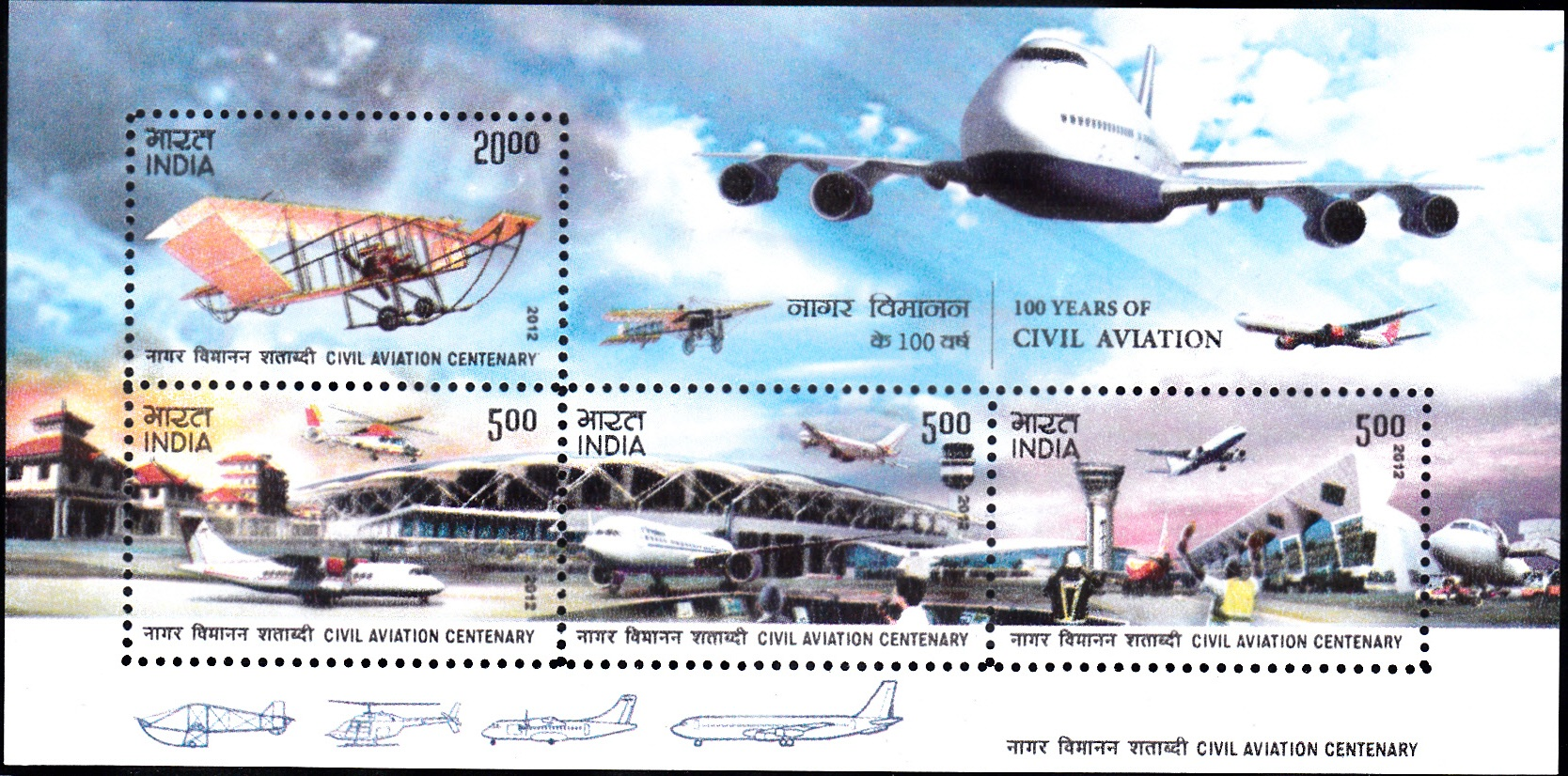 2754 Civil Aviation Centenary [India Miniature Sheet 2012]