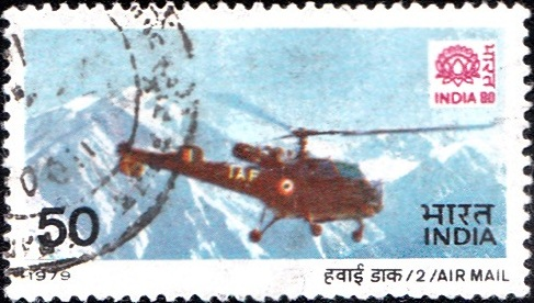 793 Air Mail [India Stamp 1979]