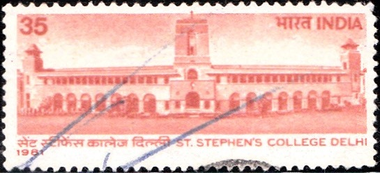 845 St. Stephen's College Delhi [India Stamp 1981]