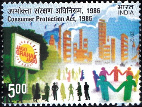 Consumer Protection Act, 1986 [India Stamp 2012]