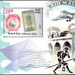 Philately Day 2012