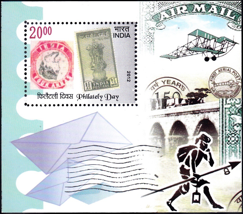 india on philately day 2012