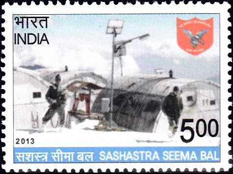Sashastra Seema Bal [India Stamp 2013]