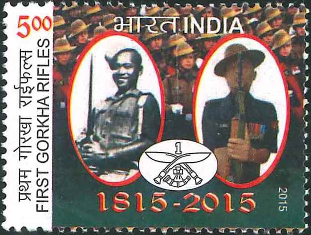 1. First Gorkha Rifles [India Stamp 2015]