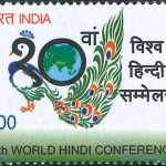 10th World Hindi Conference (WHC)