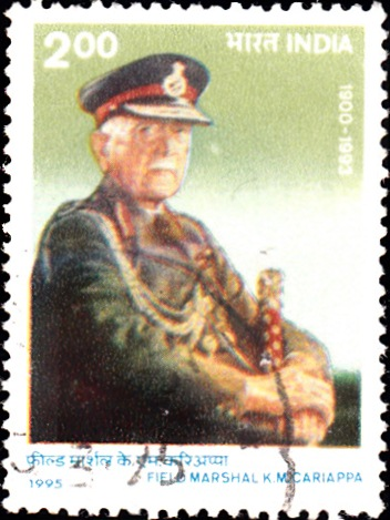 1446 Field Marshal K. M. Cariappa [India Stamp 1995]