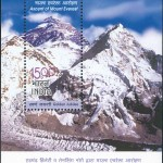 Ascent of Mount Everest by Tenzing Norgay and Edmund Hillary
