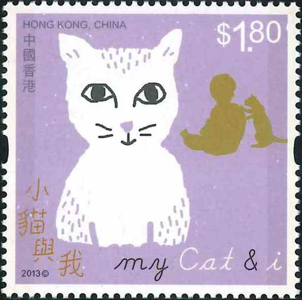 2. The Cat [Hongkong Stamp 2013]