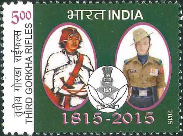 2. Third Gorkha Rifles [India Stamp 2015]