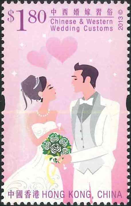 2. Western Wedding Dress [Hongkong Stamp 2013]