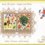India-France : Joint Issue 2003