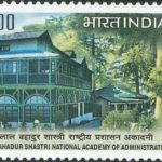 Lal Bahadur Shastri National Academy of Administration