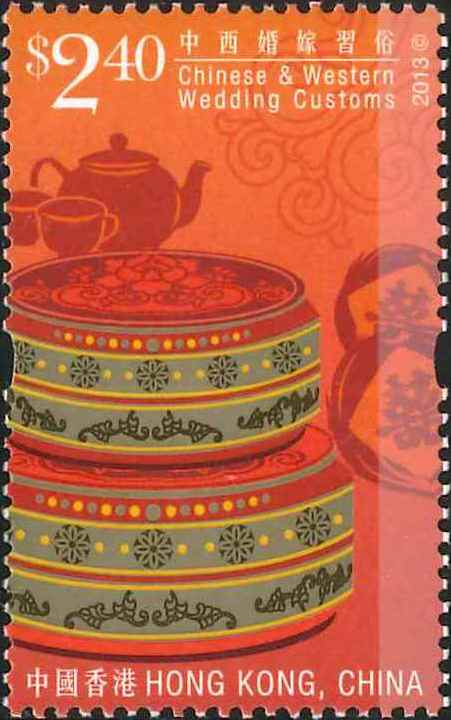 3. Chinese Wedding Gift Presentation [Hongkong Stamp 2013]