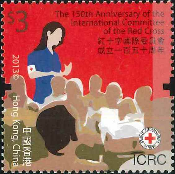 3. Prevention by Red Cross [Hongkong Stamp 2013]