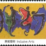 Hong Kong on Inclusive Arts