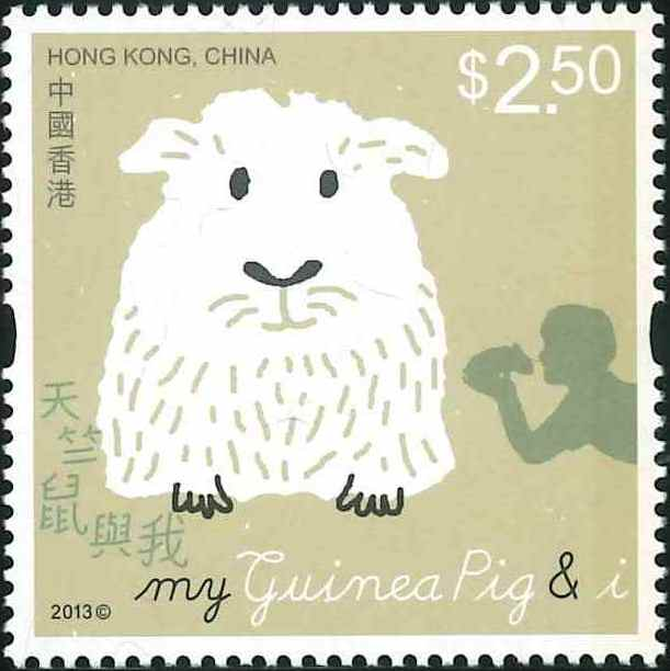 4. The Guinea Pig [Hongkong Stamp 2013]