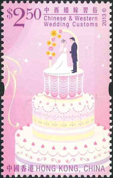 4. Western Wedding Cake [Hongkong Stamp 2013]