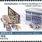 Revitalisation of Historic Buildings in Hong Kong