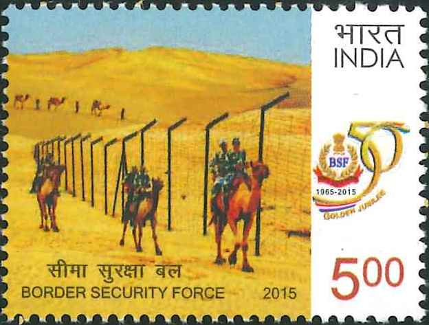 Border Security Force [India Stamp 2015]