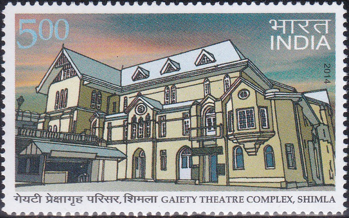 Gaiety Theatre Complex, Shimla [India Stamp 2014]