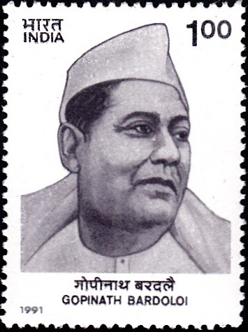 1292 Gopinath Bardoloi [India Stamp 1991]
