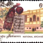 India on National Archives 1992